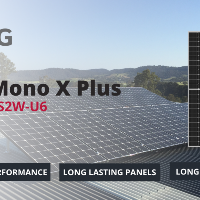 Start your Commercial Project with LG Mono X Plus