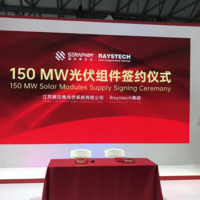 Seraphim Signs 150MW PV Module Supply Agreement with Raystech at SNEC PV POWER EXPO 2020