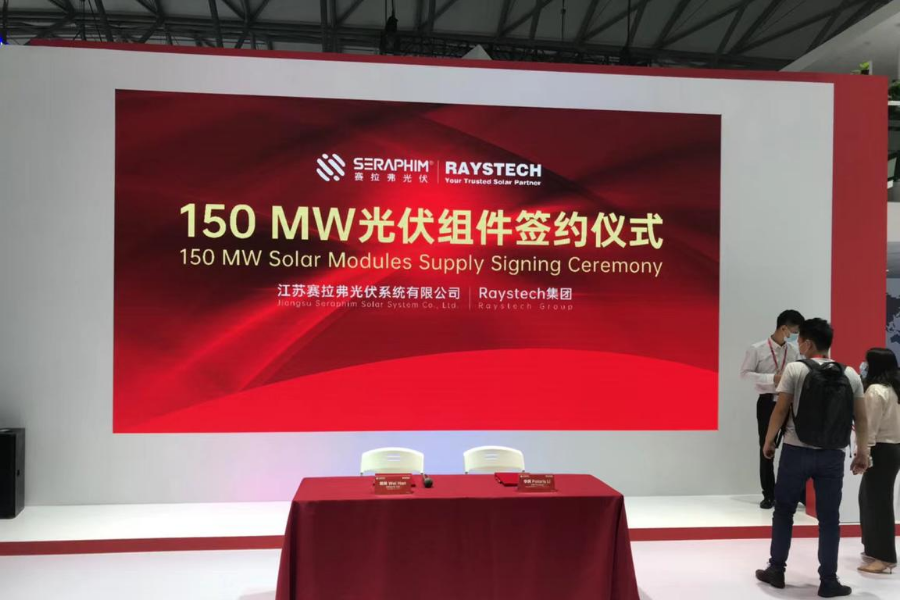 Seraphim-Raystech-150MW-Agreement